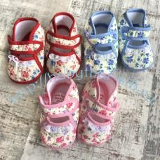 Пинетки Baby Shoe's   3-12 мес